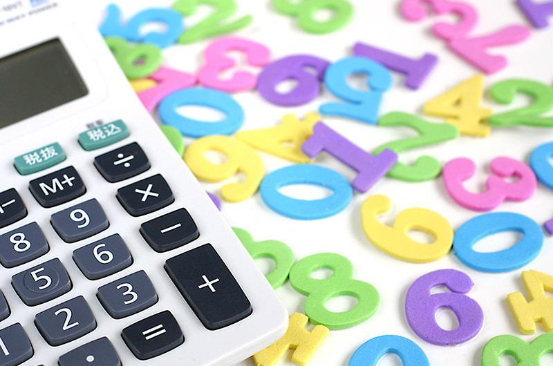 養育費の算定