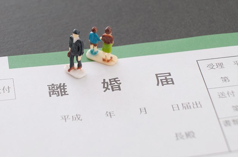協議離婚の場合、離婚届に親権者を記入して提出